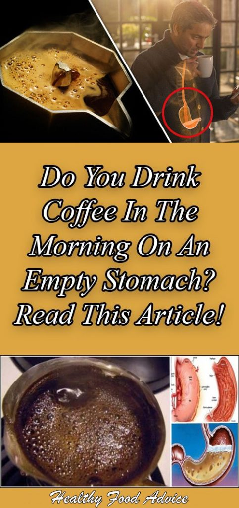 DO YOU DRINK COFFEE IN THE MORNING ON AN EMPTY STOMACH? READ THIS ARTICLE!