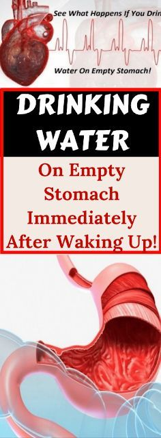 DRINKING WATER ON EMPTY STOMACH IMMEDIATELY AFTER WAKING UP!